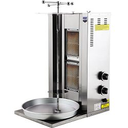 Meat Capacity 20 kg / 44 lbs. 2 BURNER PROPANE GAS Spinning Grills Vertical Broiler Shawarma Gyr ...