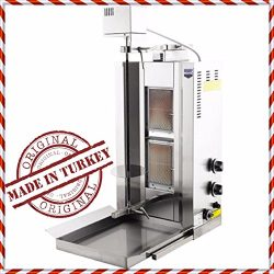 Meat Capacity 25 kg / 55 lbs. 2 BURNER AUTOMATIC Spinning Grills Vertical Broiler WORKS with PRO ...